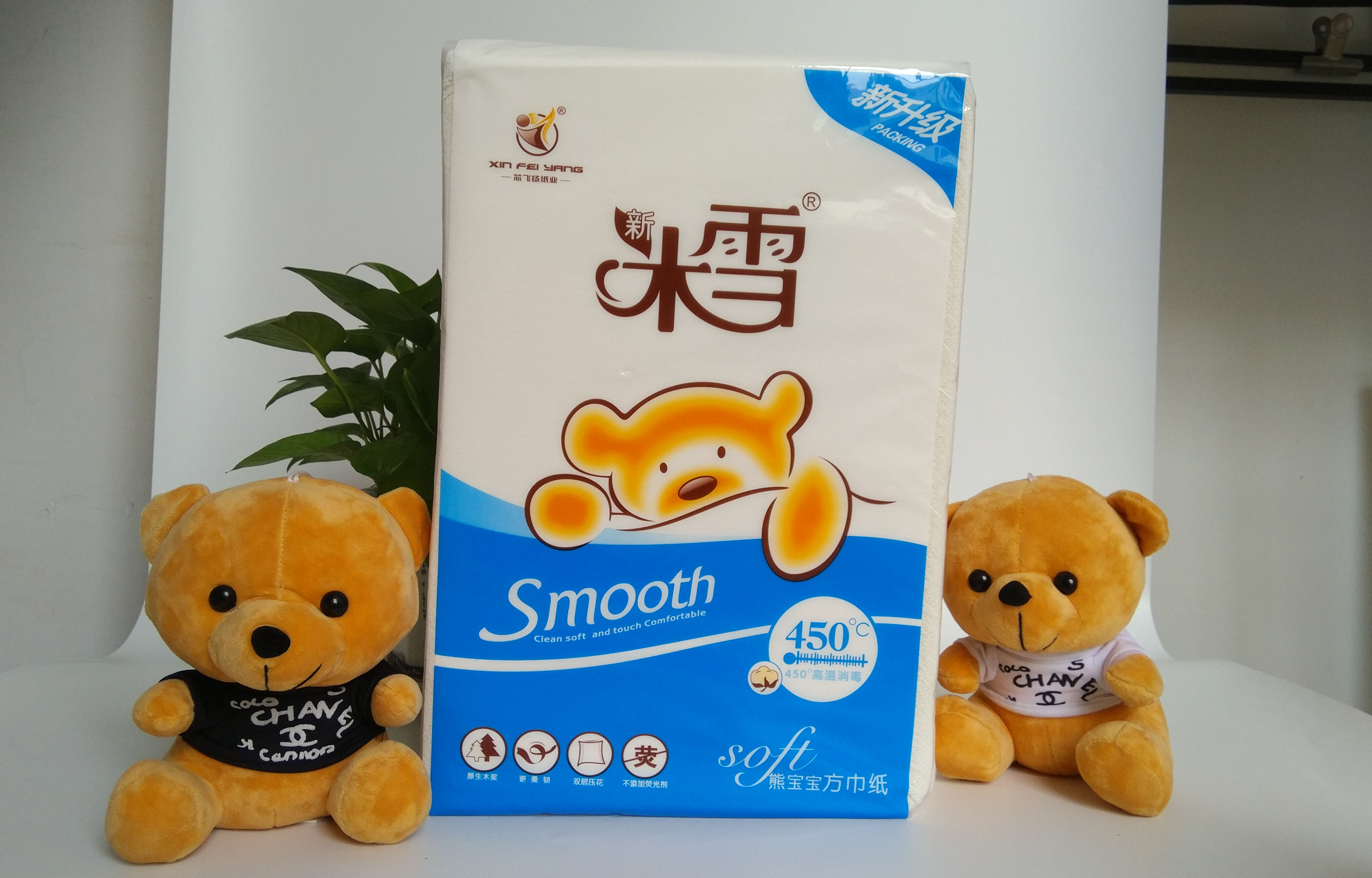 3斤新米雪大方包纸(天空蓝)