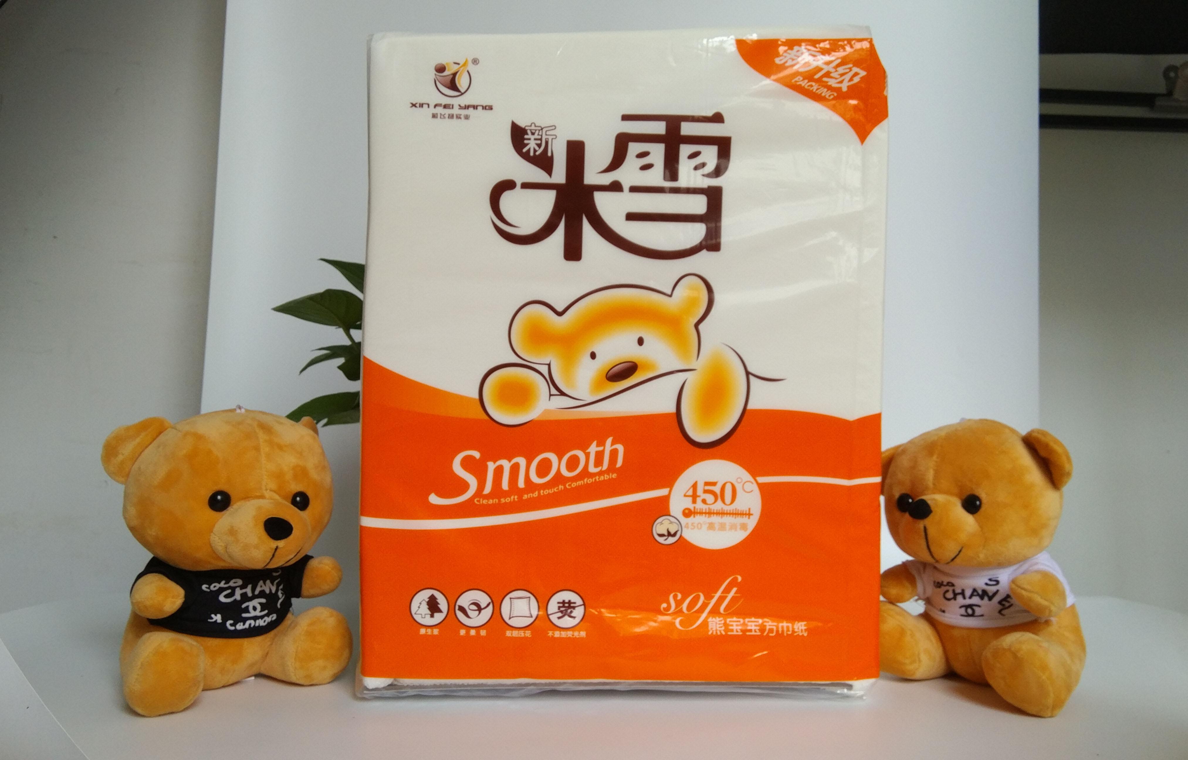 4斤新米雪大方包纸(缤纷橙)