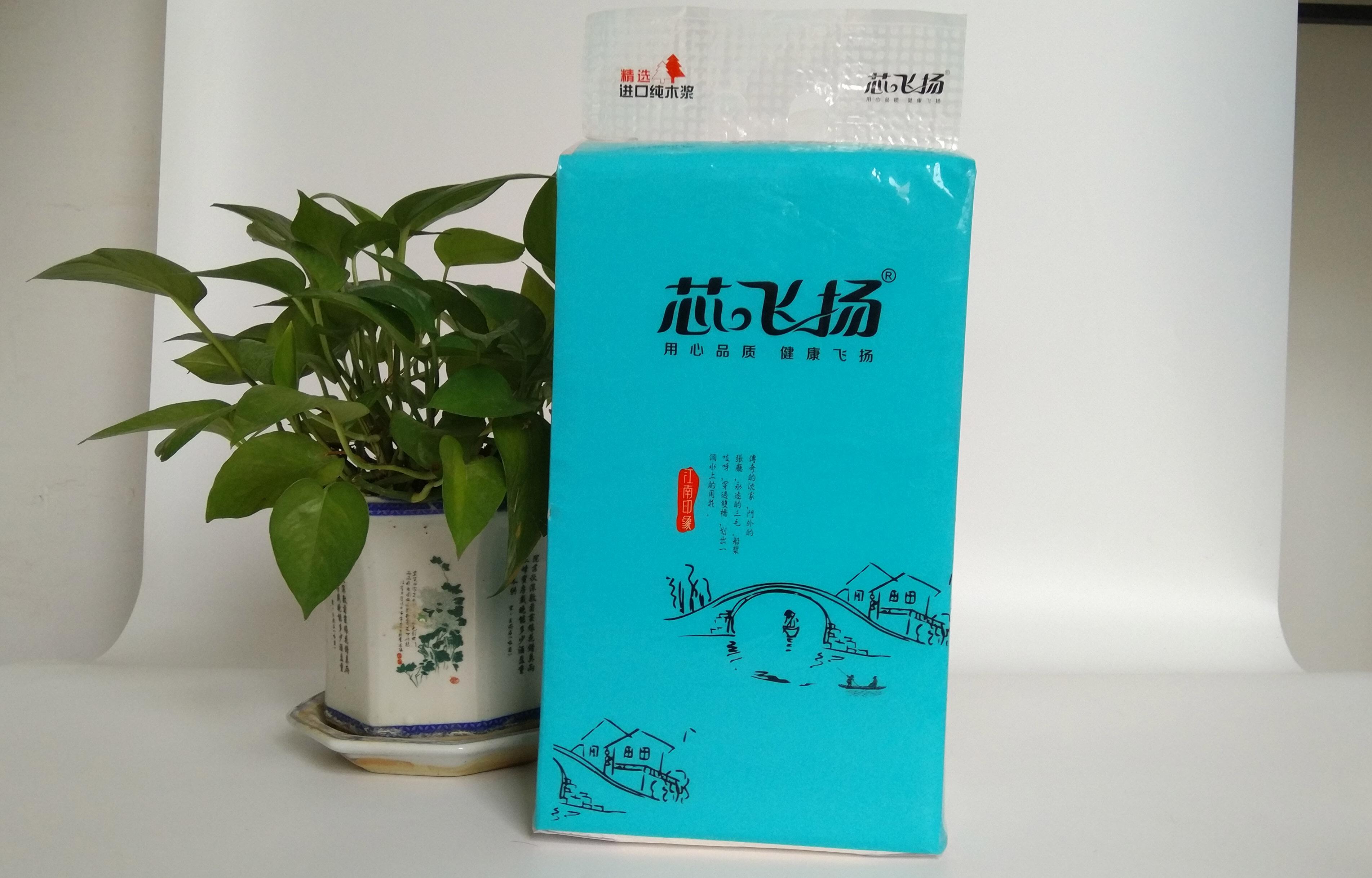 700g芯飞扬江南印象纯木浆抽取式方巾纸