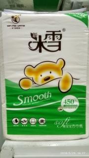 4斤米雪宝宝熊双层压花大方包纸