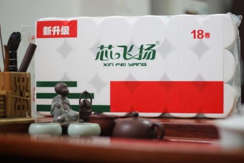 桂林2000g芯飞扬经典版无芯卷筒纸18卷