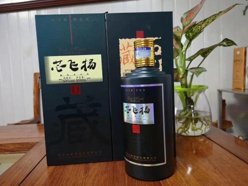 柳州500ML芯飞扬藏酒