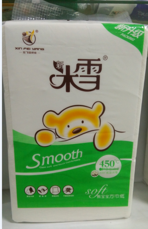 4斤米雪宝宝熊双层压花方巾纸(苹果绿)